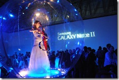 Galaxy Note II - World Tour Cape Town