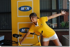 MTN Business Unveiled